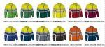 Airport fleecové mikiny pracovní, více barev, s reflexními pruhy